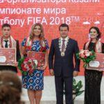 2018 году Казань примет участие в Чемпионате мира по футболу!